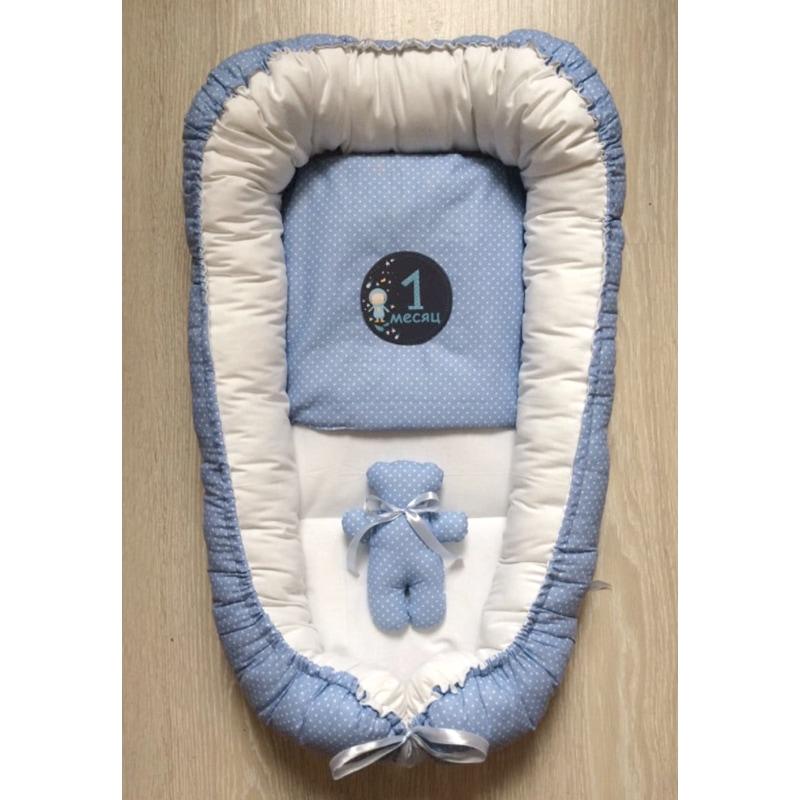 Кокон для новорожденных мальчиков Наш Малыш