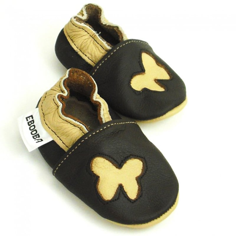Чешки дитячі Бежеві Метелики