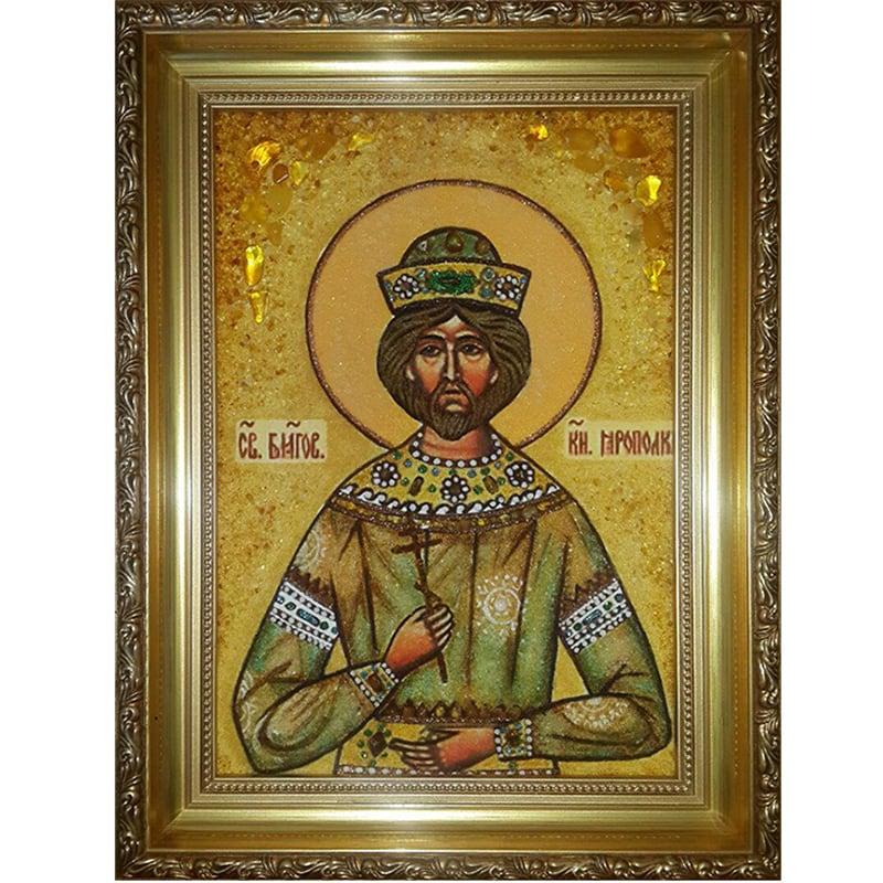 Іменна ікона в бурштині Св. Благовірний князь Ярополк