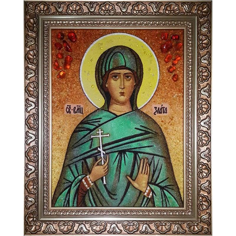 Икона из янтаря именная Злата (Хриса) Могленская
