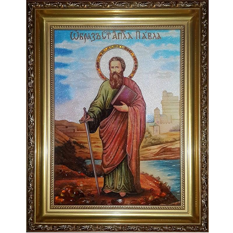 Именная икона в янтаре Св. Апостол Павел