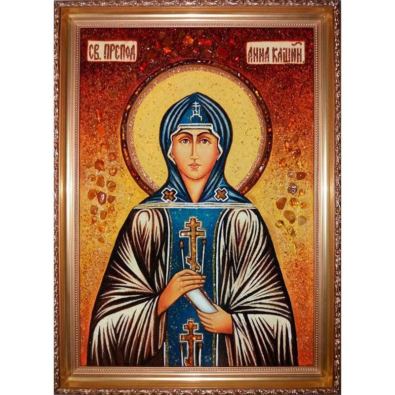Именная картина из янтаря Св. Анна Кашинская