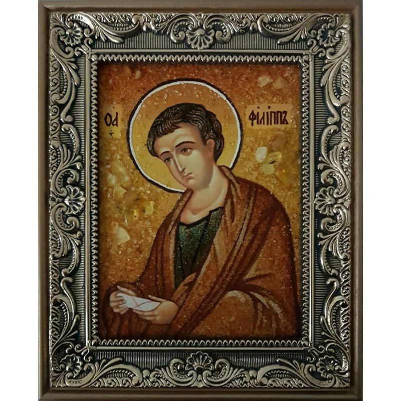 Именная икона в янтаре Апостол Филипп
