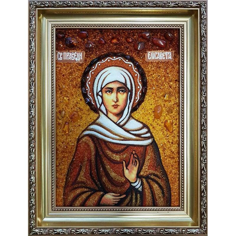 Икона именная из янтаря Св. Елизавета Адрианопольская