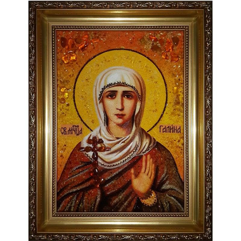 Ікона з янтаря іменна Св. Мучениця Галина