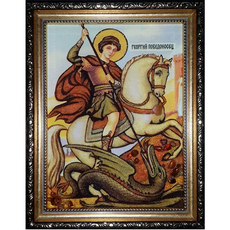 Ікона в бурштині іменна Св. Георгій Побідоносець