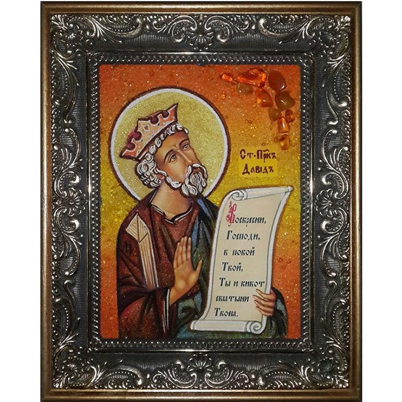 Именная икона из янтаря Пророк Давид