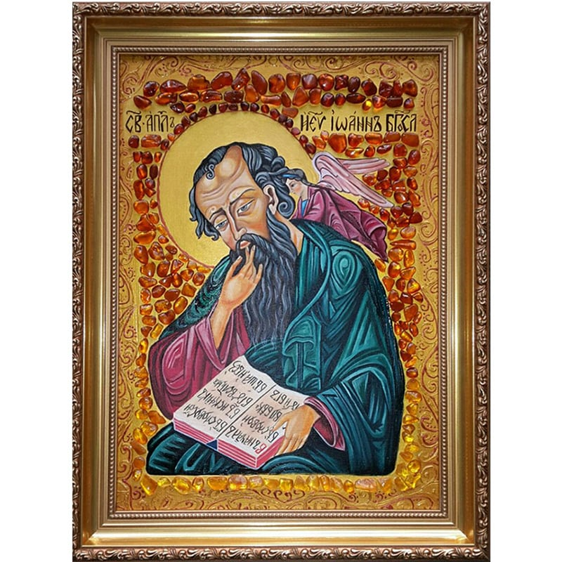 Икона в янтаре Иоанн Богослов
