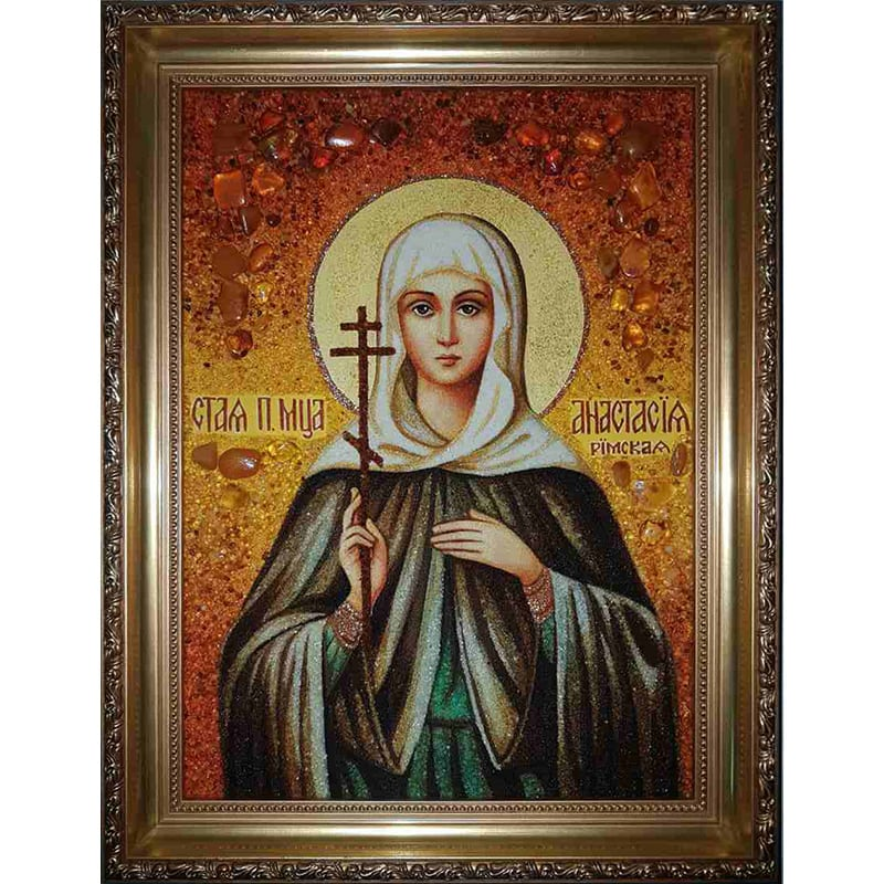 Икона именная в янтаре Св. Анастасия Римская