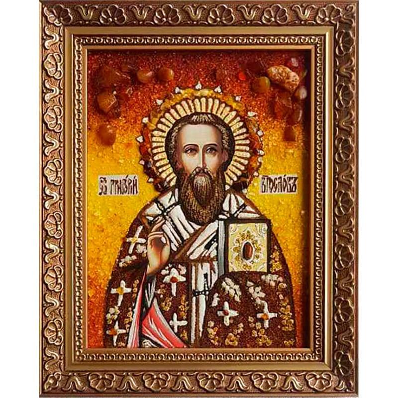 Іменна ікона з янтаря Св. Григорій Богослов