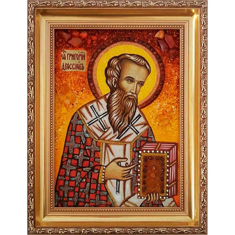 Ікона в бурштині іменна Св. Григорій Двоєслов