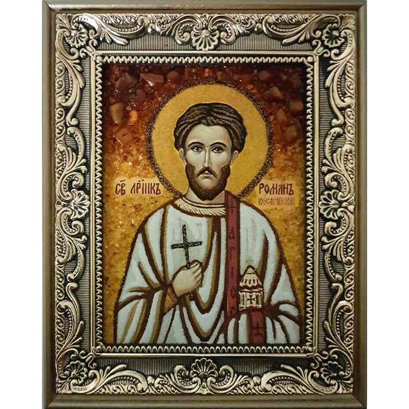 Іменна ікона з янтаря Св. Роман Кесарійський