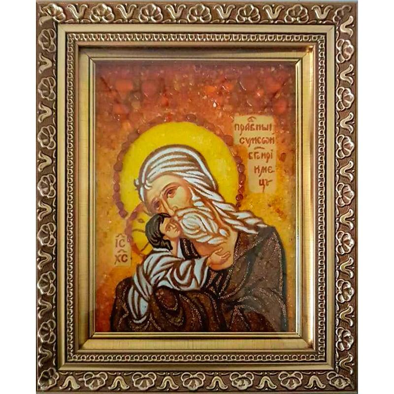 Икона именная в янтаре Св. Симеон Богоприимец