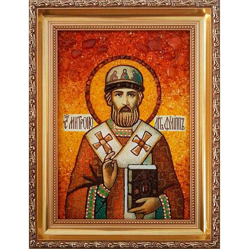 Ікона в бурштині іменна Св. Митрополит Філіп