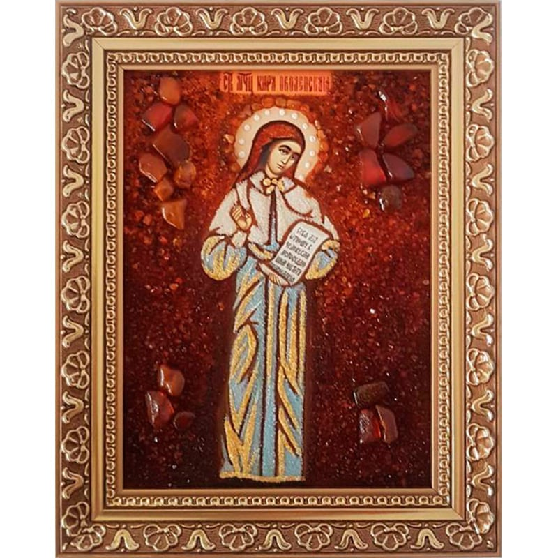 Іменна ікона з янтаря Св. Мучениця Кіра Оболенська