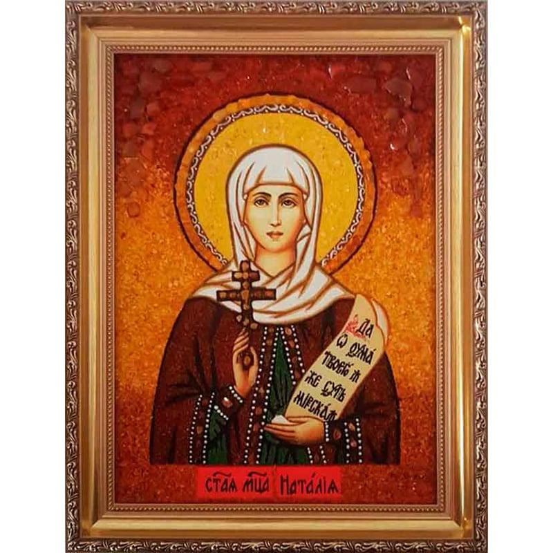 Іменна ікона з бурштином Св. мучениця Наталія