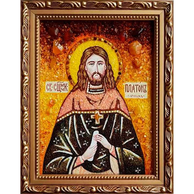 Икона именная из янтаря Святой Платон