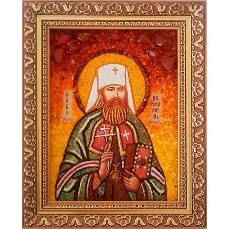 Икона в янтаре Св. Вениамин Петроградский