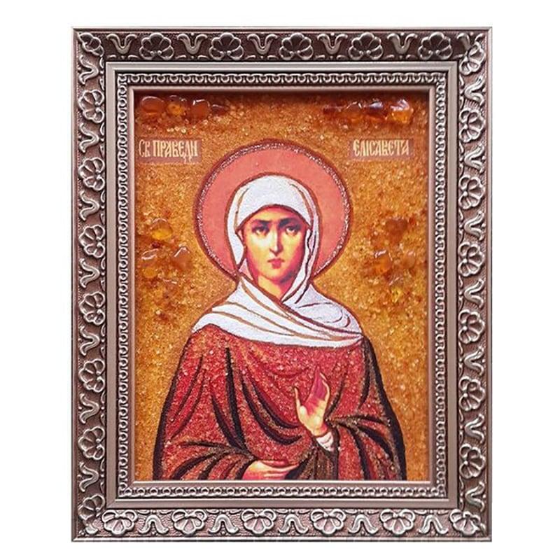 Икона из янтаря в подарок Св. Елисавета Праведная Палестинская