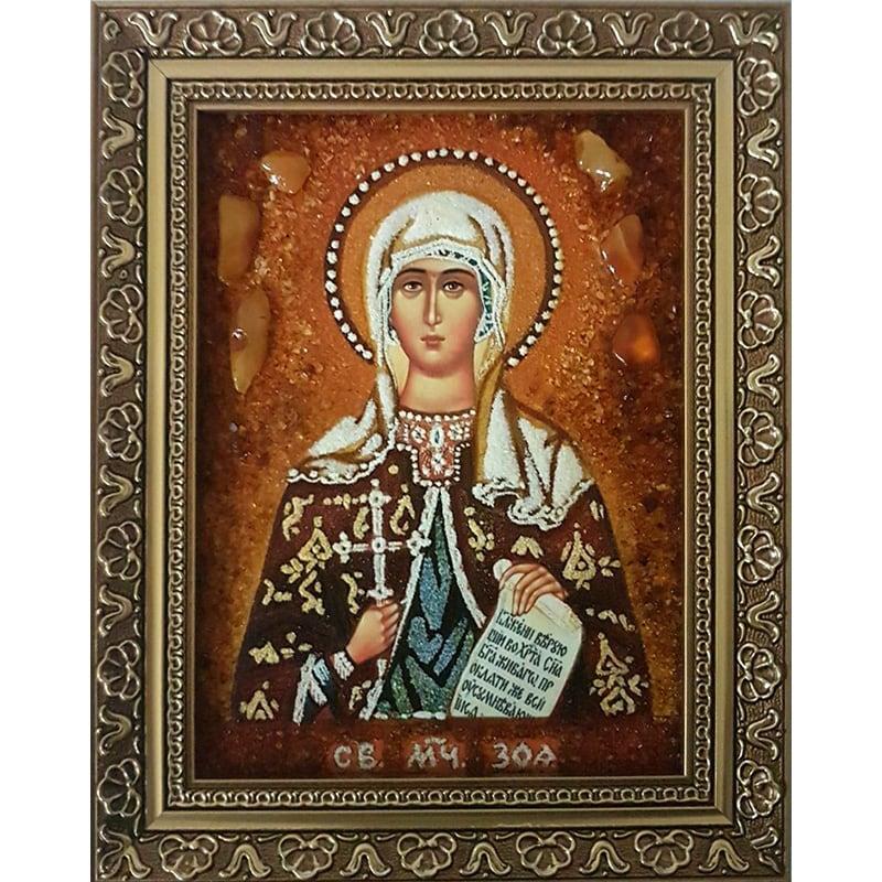 Икона в янтаре именная Св. Мученица Зоя