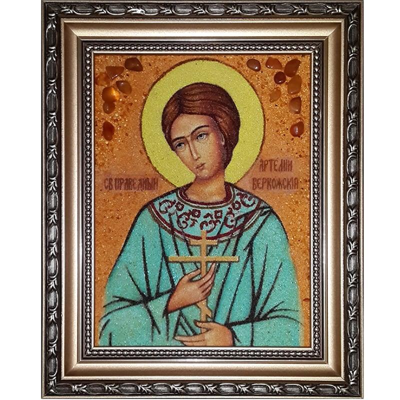 Икона именная в янтаре Праведный Артемий Веркольский