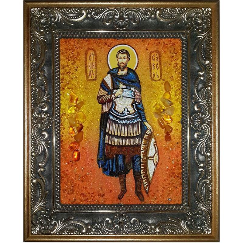 Икона в янтаре именная Савел Персиянин Халкедонский