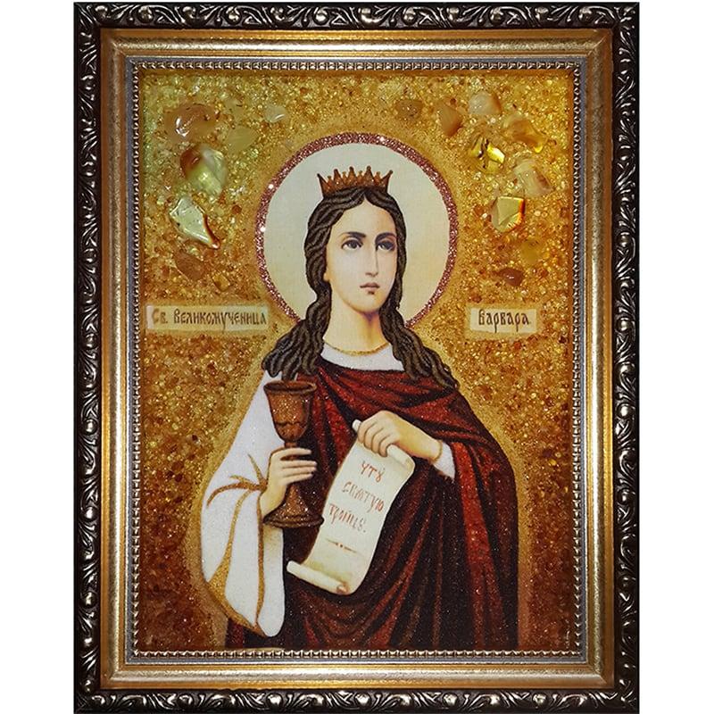 Икона именная в янтаре Св. Великомученица Варвара