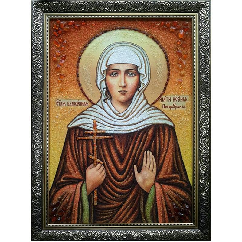 Іменна ікона з янтаря Св. Ксенія Петербурзька