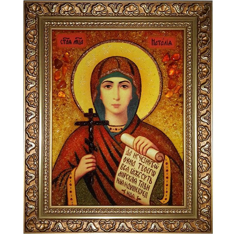 Именная икона в янтаре Св. Мученица Наталия