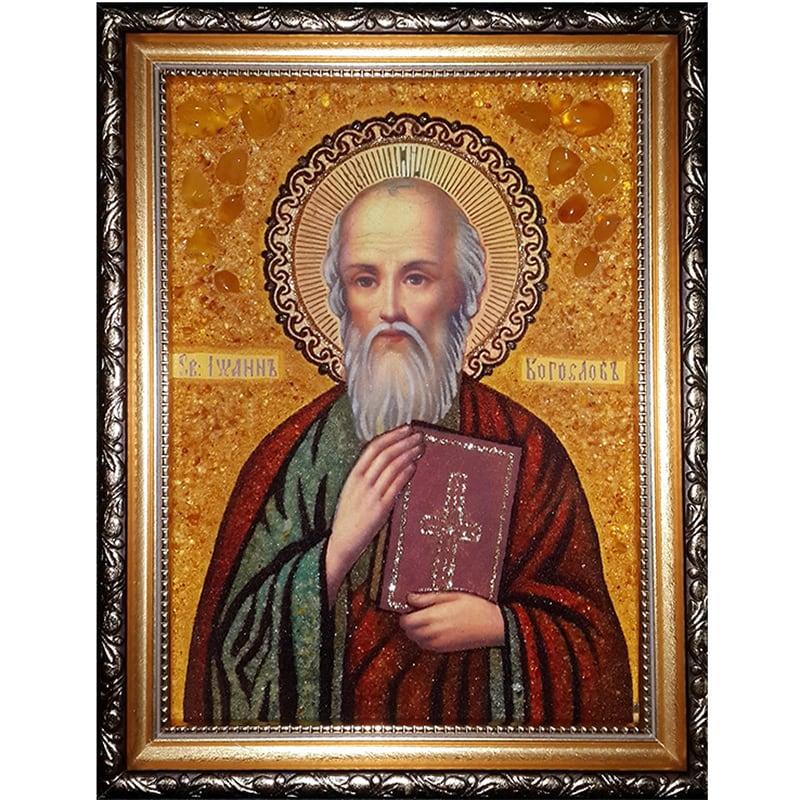 Икона именная из янтаря Св. Евангелист Иоанн Богослов