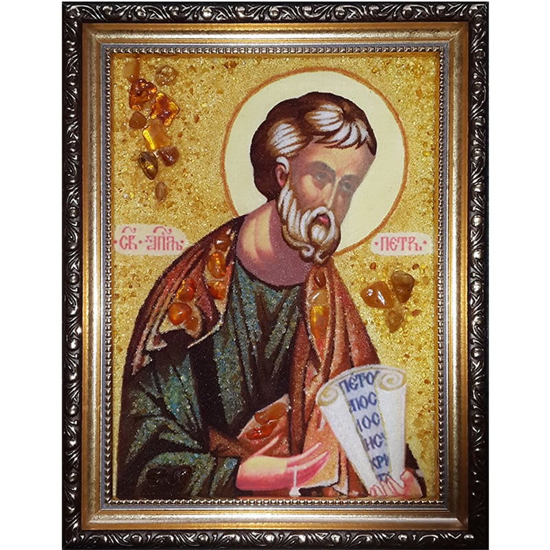 Икона именная в янтаре Св. Апостол Петр
