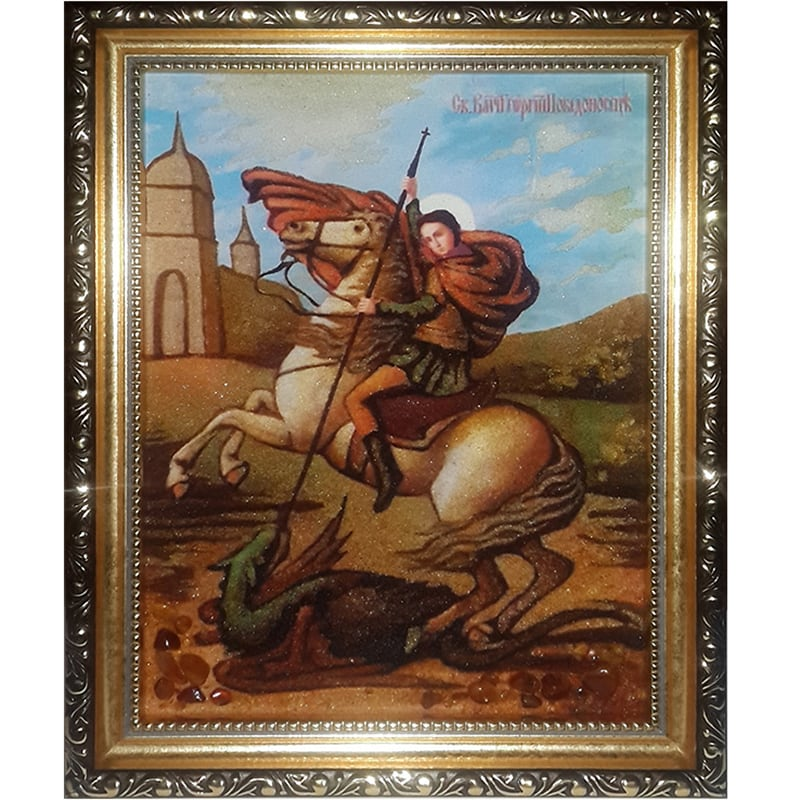 Іменна ікона в бурштині Св. Георгій Побідоносець