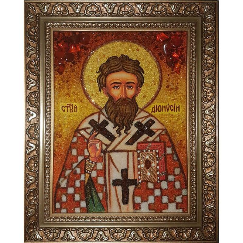 Икона именная из янтаря Святой Дионисий