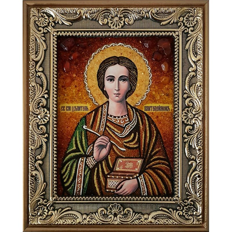 Икона в янтаре именная Святой Пантелеймон