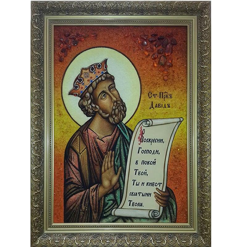 Авторская именная икона из янтаря Св. пророк царь Давид