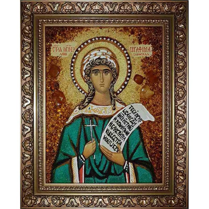 Икона именная из янтаря Святая Серафима Римская