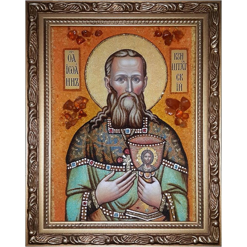 Икона именная из янтаря Святой Иоанн