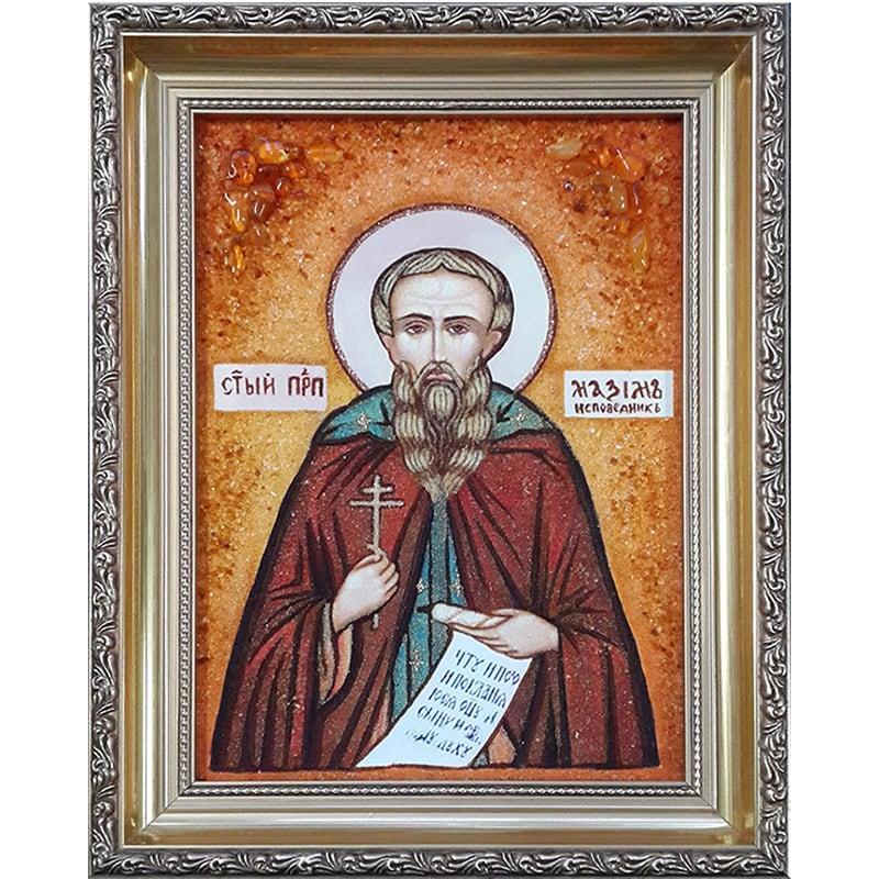 Икона именная в янтаре Святой Назарий