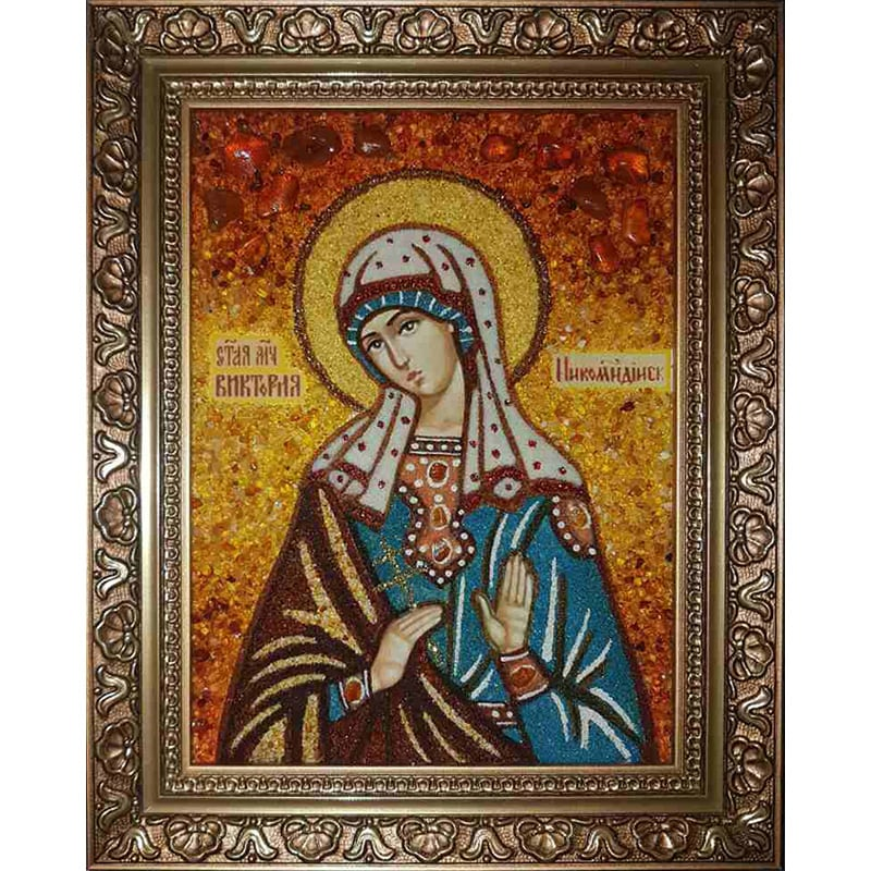 Именная икона в янтаре Виктория Никомидская