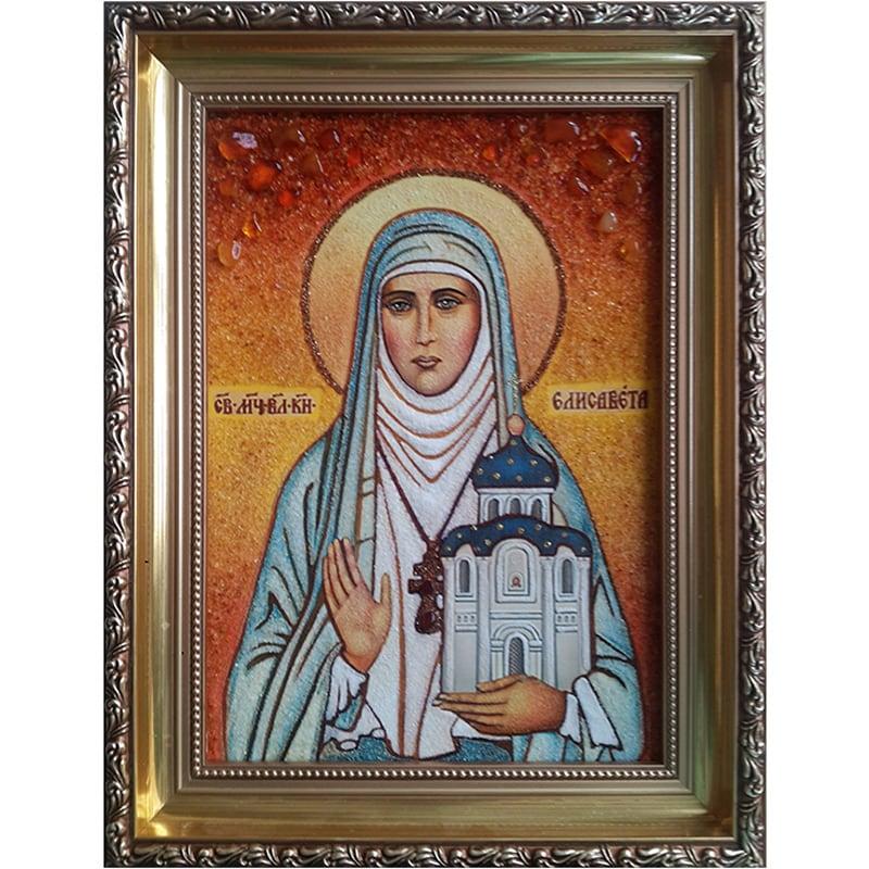 Именная икона в янтаре Св. Мученица княгиня Елисавета
