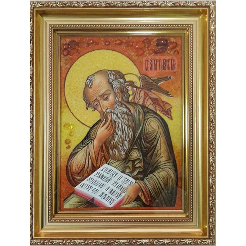Іменна ікона в бурштині Св. Апостол Іоанн Богослов