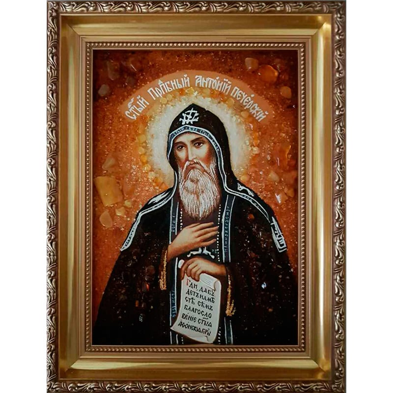 Икона именная в янтаре Св. Антоний Печерский