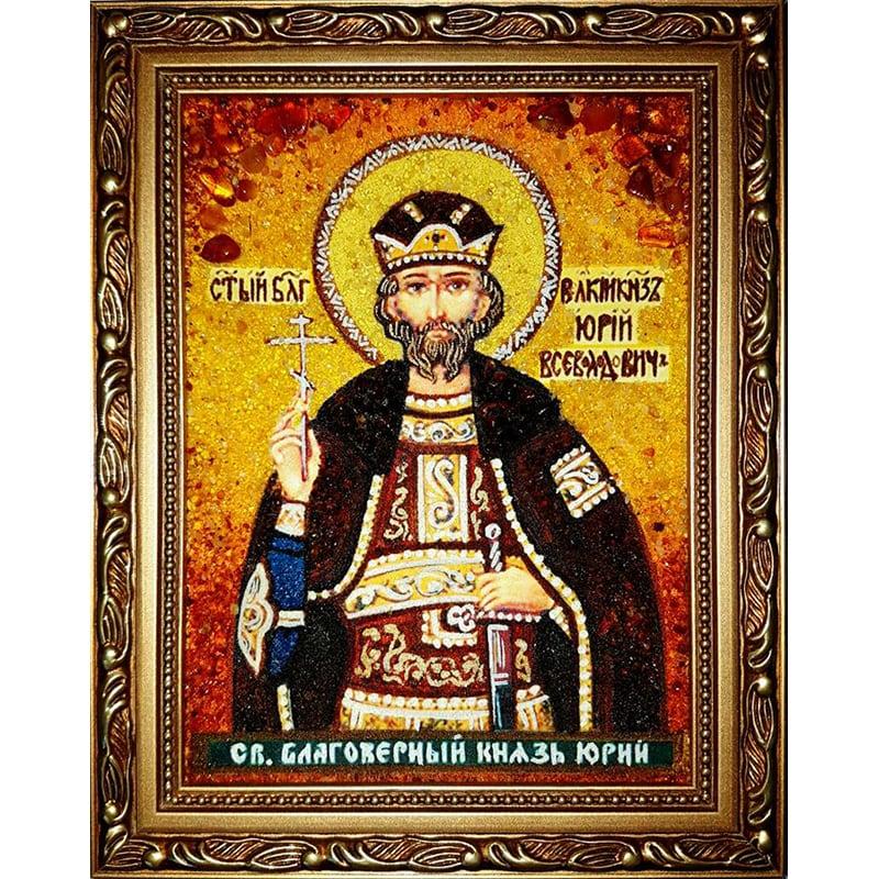 Именная икона из янтаря на заказ Св. Благоверный князь Юрий