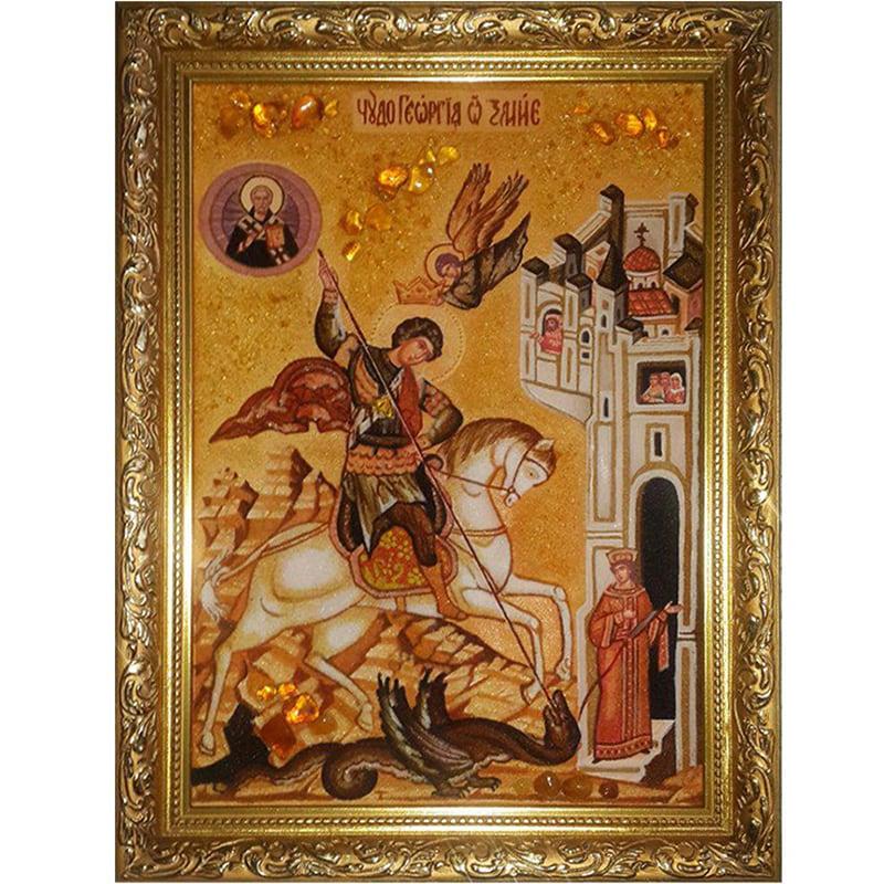 Именная икона в янтаре на заказ Св. Великомученик Георгий Победоносец