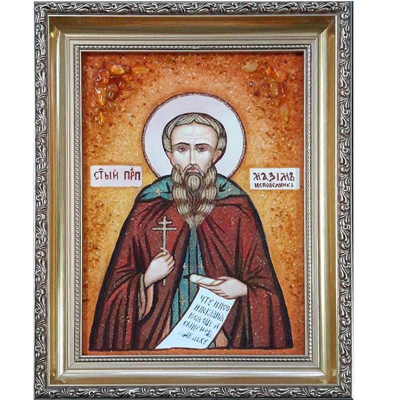 Икона именная на заказ Св. Максим Исповедник